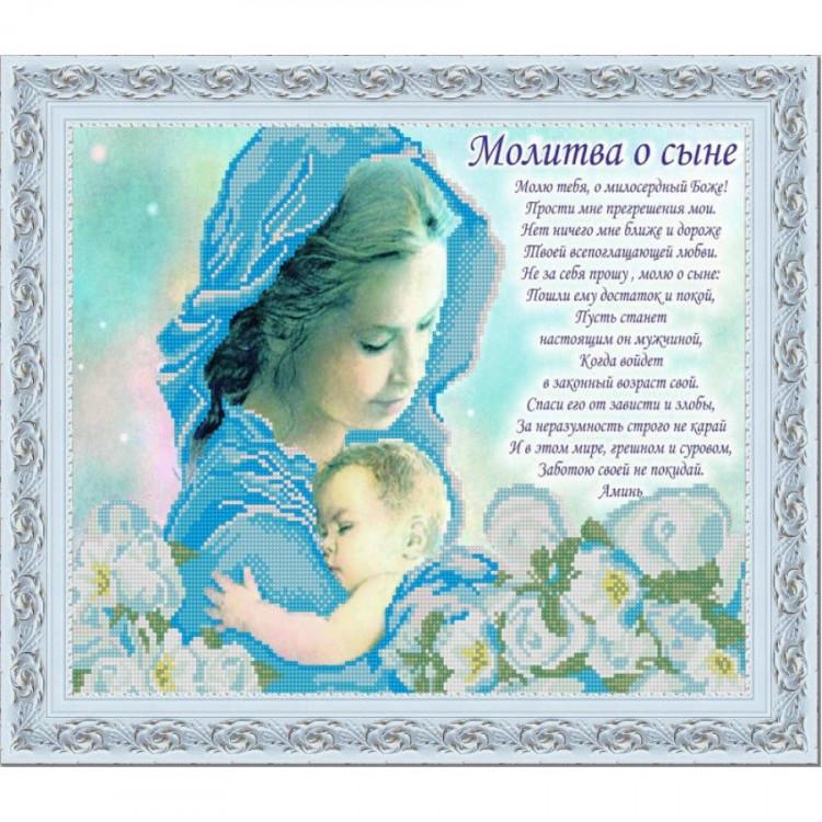Двойные алиса, открытки с детьми со стихами